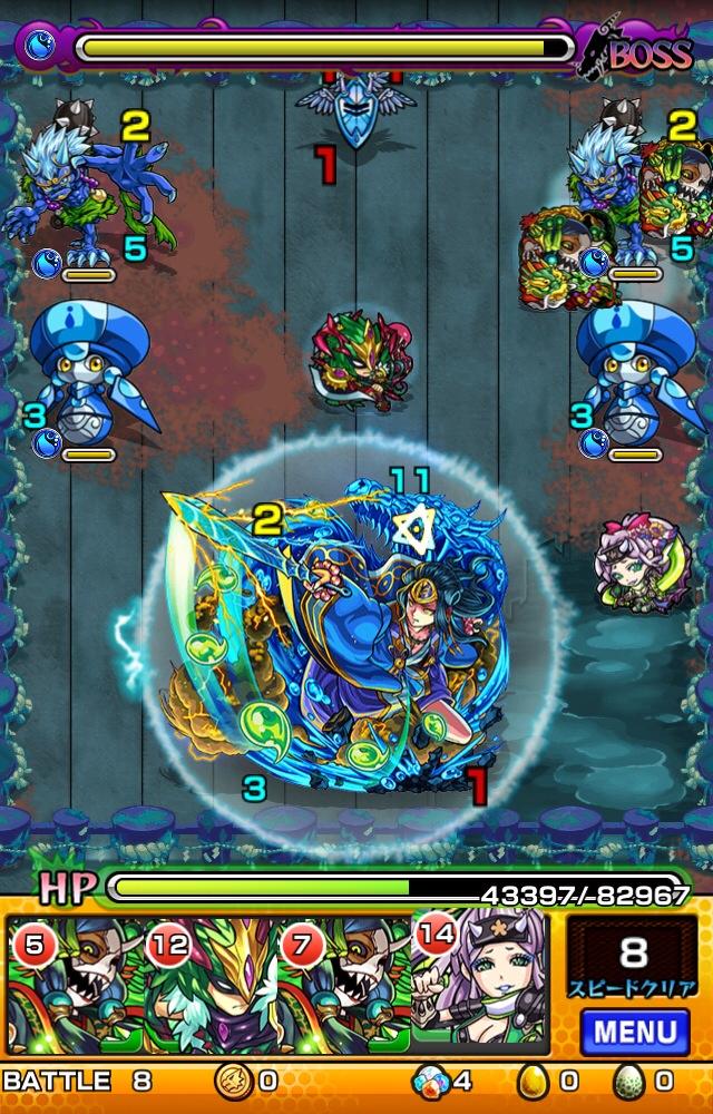 battle8