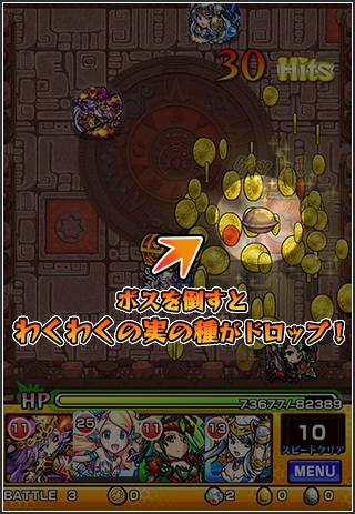 20141027_3h