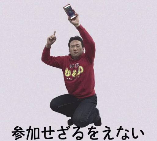 モンスト】新CMが完成!?「参加...