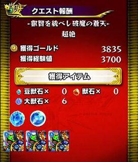 z25_result
