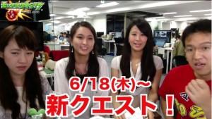 スクリーンショット 2015-06-12 18.52.44