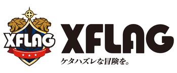 「モンスト XFLAG」の画像検索結果