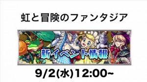 スクリーンショット 2015-08-28 18.12.34