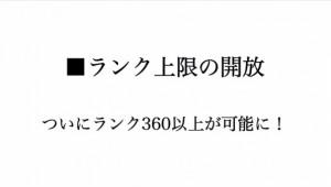 スクリーンショット 2015-09-11 15.46.20