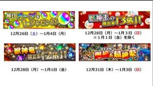スクリーンショット 2015-12-25 18.30.19