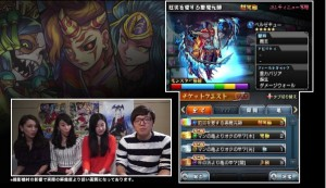 スクリーンショット 2015-12-16 19.51.14