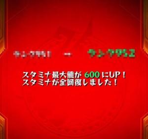 491384ac2095e2d76048c8452f0e2d52