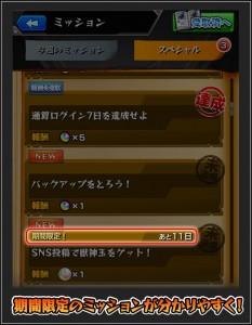 P9cC3TBNxQGm20160304_updateb
