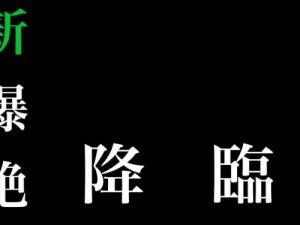 スクリーンショット 2016-04-01 16.35.00