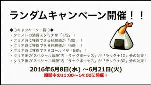 スクリーンショット 2016-06-03 21.10.15