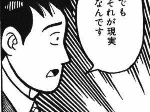 gazou_0295s