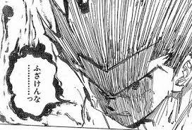 fuzake