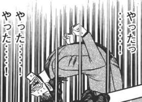 【モンスト】※特報※確率ヤバくねwwww1日限定の『ウルトラ無料ガチャ』緊急開催キタ━━━━(゚∀゚)━━━━!!【それがコチラ】