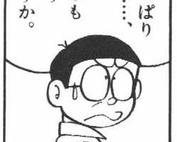 【モンストサスペンス】「正解が分かっちゃった」突如、名探偵が出現!犯人はアイツってマジ!?