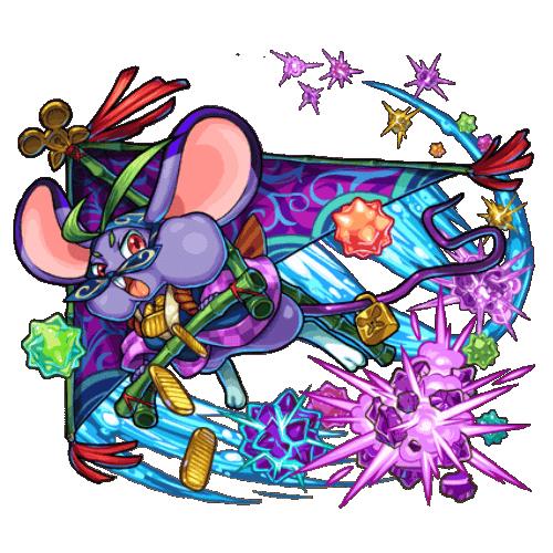 モンスト ネズミ 小僧