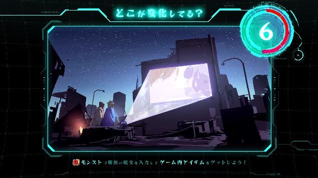 モンスト アニメ 解放 の 呪文 2019