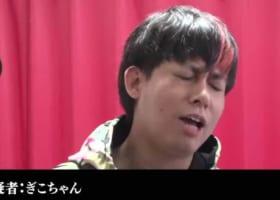 【速報】「逮捕されました」ぎこちゃんから衝撃報告キタ━━━━(゚∀゚)━━━━!!