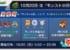 【速報】公式より特大発表!豪華3大アイテムが対象に!10月20日のアレがアツすぎワロツァ━━━━(゚∀゚)━━━━!!