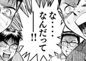 【速報】「ギミックガン無視」アマテラス3分切り取り放題祭りキタ━━━(゚∀゚)━━━!!アイツが今回もやらかすwww