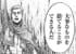 【大激震】「知らなかった」「クソゴミでワロタァw」獣神化ローレライさん、まさかの●●剥奪キタ━━(゚∀゚)━━!!一部ユーザー落胆ぶぎゃああああwwwww