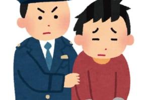 【衝撃ニュース】※要注意※「タヒ亡確定」本日12月1日より罰則強化!これ1発アウトじゃないか。