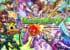 【速報】※史上3回目キタコレ※公式より突如の特大告知!12月12日『爆熱キャンペーン』開催決定キタ━━━━(゚∀゚)━━━━!!【詳細はコチラ】