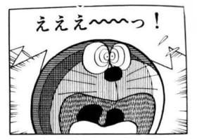 【フルボッコ】「最強!最強!最強!」こんなのアリかよwwwww超究極『鱗滝』で奇跡起きる!属性無視で完全崩壊キタ━━━━(゚∀゚)━━━━!!