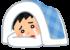 【悲報】※ヤバヤバヤバ※人生最大の超ピンチ到来キタキタキタ━━━━(゚∀゚)━━━━!!お前らも気を付けろよなwwwwww