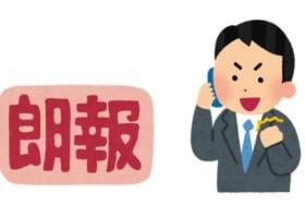【衝撃】ヤバババババ!!!本日より新種『わくリン』常時出現キタ━━━━(゚∀゚)━━━━!!お前ら急げぇぇぇぇぇwwwww