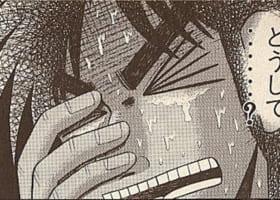 【これは酷い…】「すまん俺以上の引きおりゅ?」アゲインガチャ衝撃の優勝選手権キタ━━━━(゚∀゚)━━━━!!
