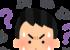 【モンスト】※公式アナウンスなし※突如データのサプライズ更新キタキタキタ━━━━(゚∀゚)━━━━!!