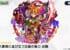 【速報】『新限定キャラ』『復刻ハロウィン』『マスターオーブ詳細』など超豪華内容!見所とお品書きまとめ!(10/22)