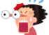 【モンスト】※大激震※「絶対やばい」「またお詫びオーブ」本日開幕『人気投票ガチャ』に大悲鳴ぎゃああああwwww