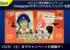 【速報】モンスト7周年記念キャンペーンに続報キタ━━(゚∀゚)━━!!あのキャラ3体のオリジナル●●配布うおおおおおおwwww