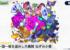 【速報】『獣神化ねずみ小僧』『1回限り!神ガチャ』『新キャラ3体』など超豪華内容!見所とお品書きまとめ!(11/26)