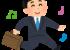 【衝撃】モ ン ス ト ユ ー ザ ー の 年 収 が マ ジ で や ば す ぎ る w w w