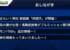 【衝撃】「モンスト潰す気か?」「嘘だろ‥」ニュースで前代未聞の異常事態発生!まさかの情報にユーザー困惑wwwww