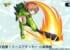 【速報】※熱熱熱※破格の性能搭載よっしゃあああ!ワートリコラボ新キャラの全貌判明キタキタ━━━━(゚∀゚)━━━━!!