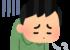 【特大悲報】「ゴミクソSS」「時代遅れ」まさかの性能うわぁぁぁ!あの獣神化キャラに黄色信号点灯キタ━━━━(゚∀゚)━━━━!!