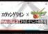 【モンスト】公式より注意喚起!『エヴァコラボ』に関する重要なお知らせキタ━━━━(゚∀゚)━━━━!!