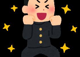 【激震】「ジェネリック五条きたああ」「ぶっ壊れじゃん」まさかの超強化にユーザー大歓喜!評価急上昇キタ━━━━(゚∀゚)━━━━!!