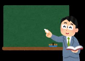 【モンスト】「可能性高い」「くるぽいな」ゲーム内に超大ヒントすげぇぇ!あのビックイベントクル━━━━(゚∀゚)━━━━!?